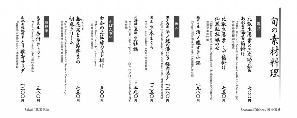 1606shun01