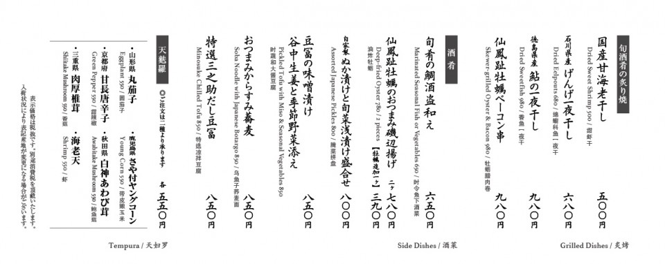 1606shun02
